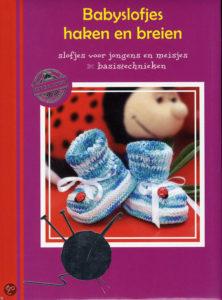 Baby Haakpatronen Nodig Bekijk Patronen Voor Babyspullen Babytokonl